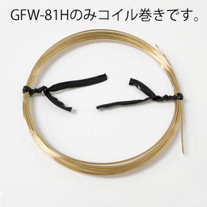 ソフトワイヤー ハーフレングス(通常の半分の長さ)14KGF ゴールドフィルド GFW-H