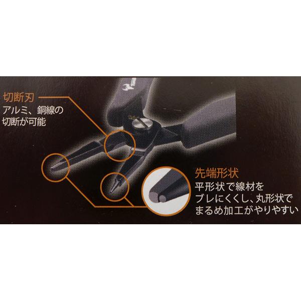 フラッシュベンダー 片丸タイプ 140mm FB-140 日本製