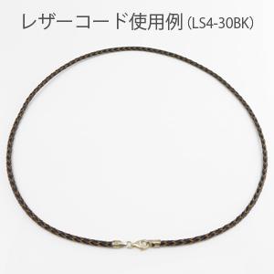 3Ф4つ編みコード (レザー) ブラック LS4-30BK