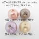 【訳あり】 6mm コットンパール キスカ CTP-KI06 10個