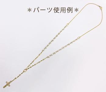 バーコネクト 14KGF ゴールドフィルド GFRC-C01 10個