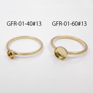 皿付きリング台 ラウンド 小 14KGF ゴールドフィルド  GFR-01-40#13