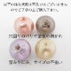 【訳あり】 6mm コットンパール ピンク CTP-PI06 10個