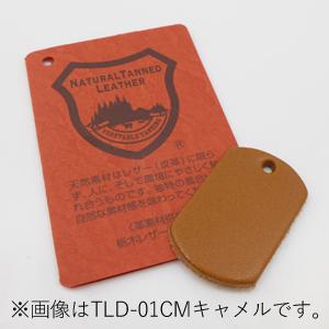 栃木レザードッグタグ 小判型 【キャメル】 TLD-01CM 約32mm×20mm