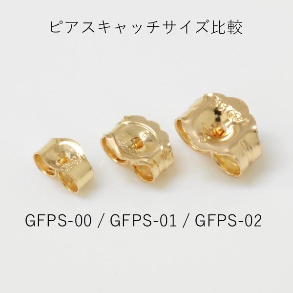 14KGF ゴールドフィルド ピアスキャッチGFPS-00 10ペア