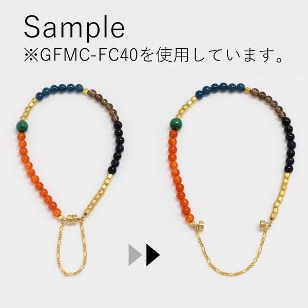 マグネットセーフティーチェーン 14KGF ゴールドフィルド GFMC-FG35