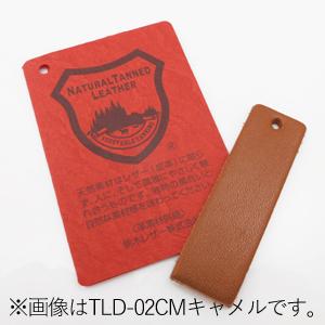 栃木レザードッグタグ 長方形 【ブラック】 TLD-02BK 約50mm×15mm