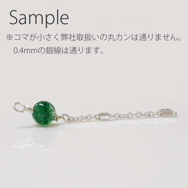 SV925 丸アズキ+ビーズチェーン1.2mm AZM1+1-25-MT