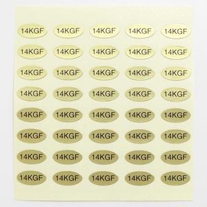 """素材表示ラベル""""14KGF"""" ゴールド 5mm×10mm SE-GF"""