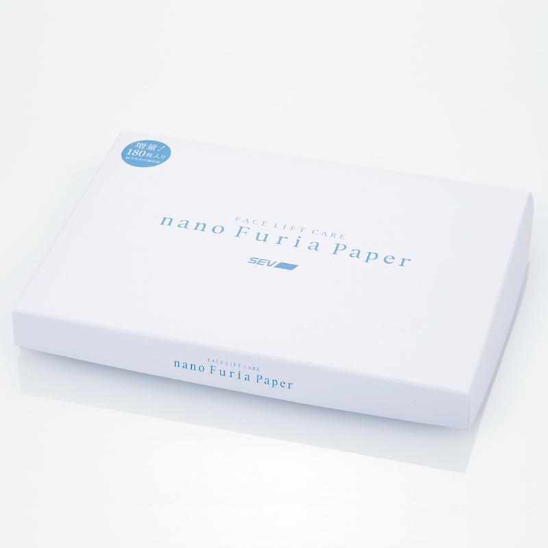 【美容製品】ナノフリア ペーパー 【180枚入り】