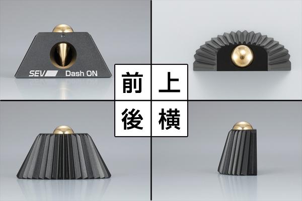 【自動車用】SEV セブダッシュON【GENKI MOBILITYシリーズ】