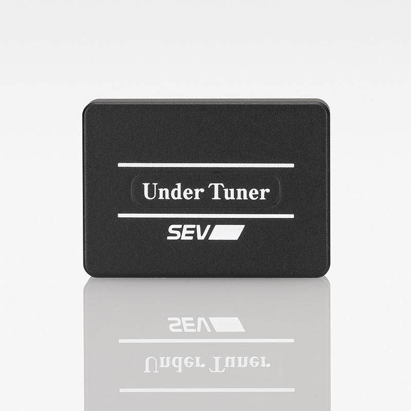 【自動車用】SEV アンダーチューナー 初回限定商品(本体2個入り)