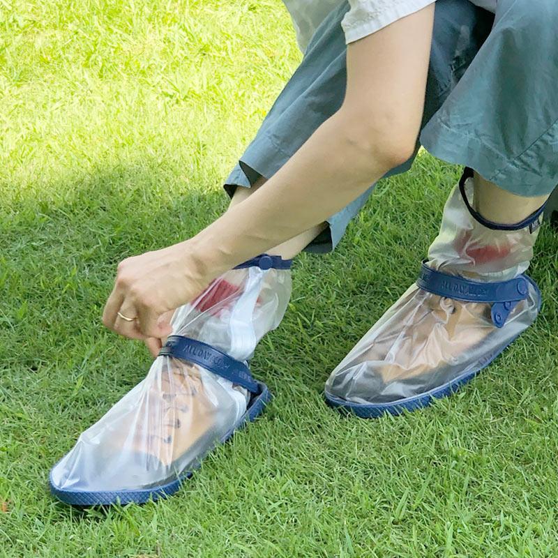 大事な靴を守るシューズレインカバー 急な雨も雪も、これさえあれば大丈夫 A/D2 アウトドアやフェスにも 雨の日靴が濡れない方法
