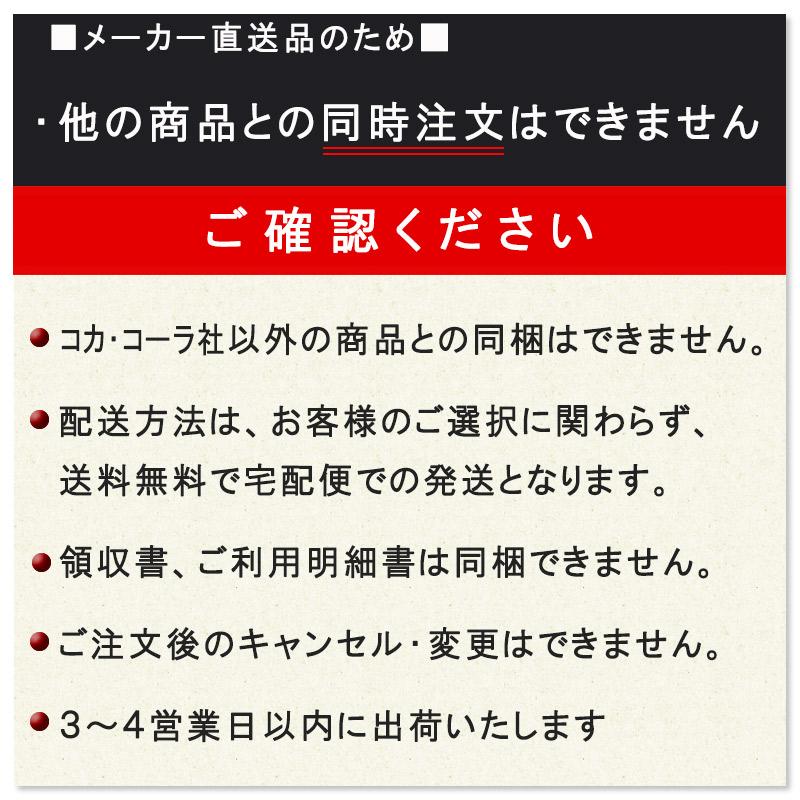 綾鷹 ペコらく ボトル 2Lペットボトル × 6本 お茶 飲料 ドリンク コカ・コーラ社 メーカー直送 //宅配便 送料無料