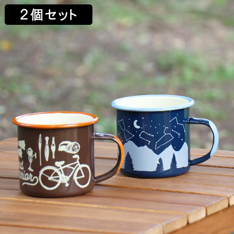 アウトドアモチーフのデザインがおしゃれなホーローマグカップ キャンプやアウトドアで使いやすい琺瑯製