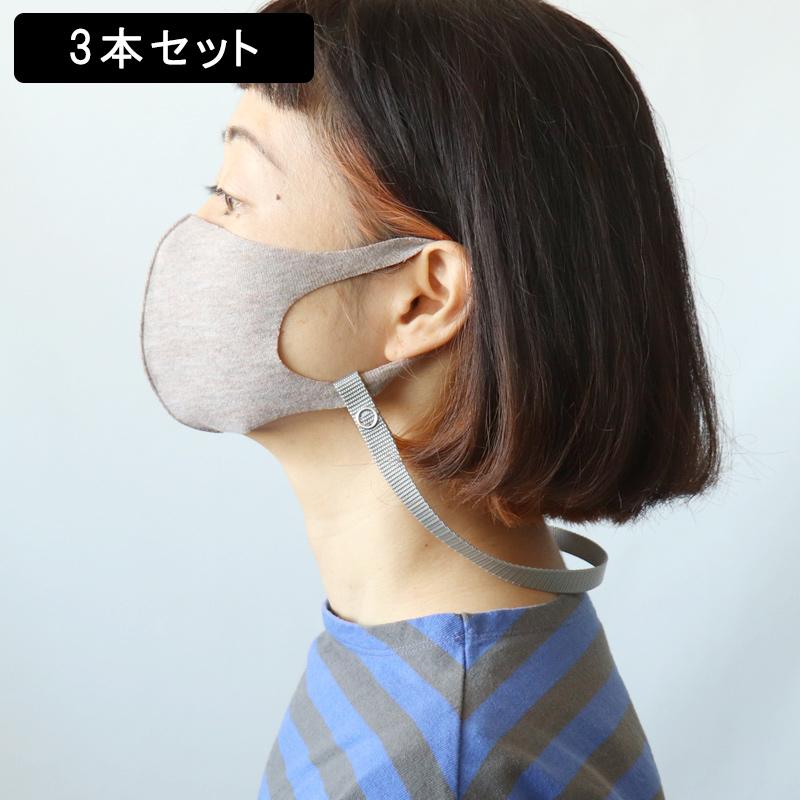 マスク ストラップ 首掛け おしゃれ メンズ レディース アウトドア マスクストラップでストレスフリーな日常を