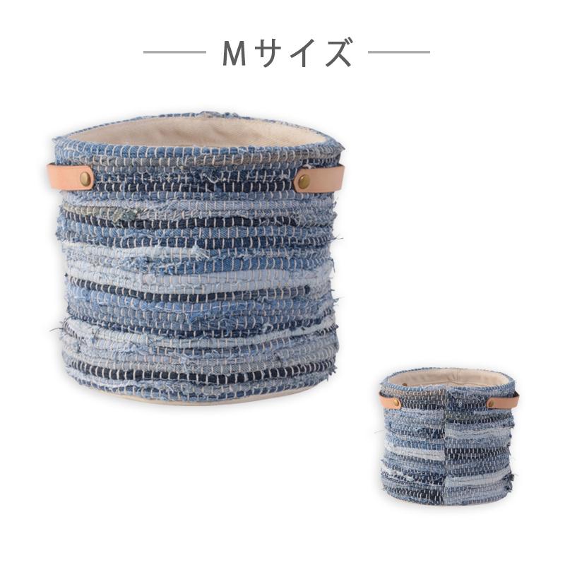 多用途で使えるプランターカバー ランドリーボックスやお菓子入れとしても。デニム素材で、見せる収納としてもインテリアになじみます Mサイズ 20cm