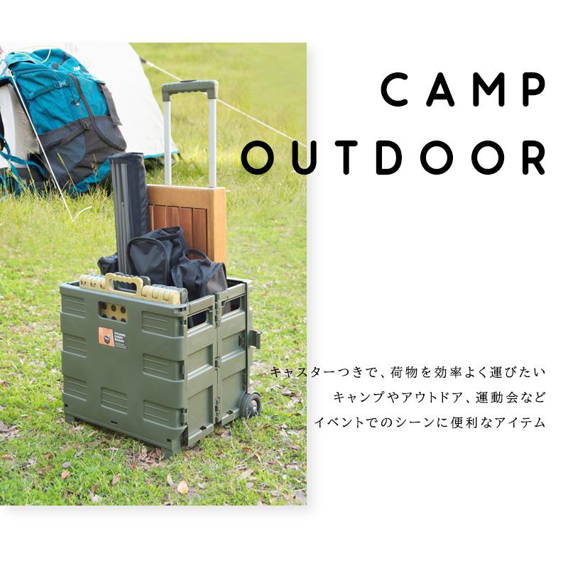 アウトドアやキャンプのシーンで便利に使えるキャリーワゴン