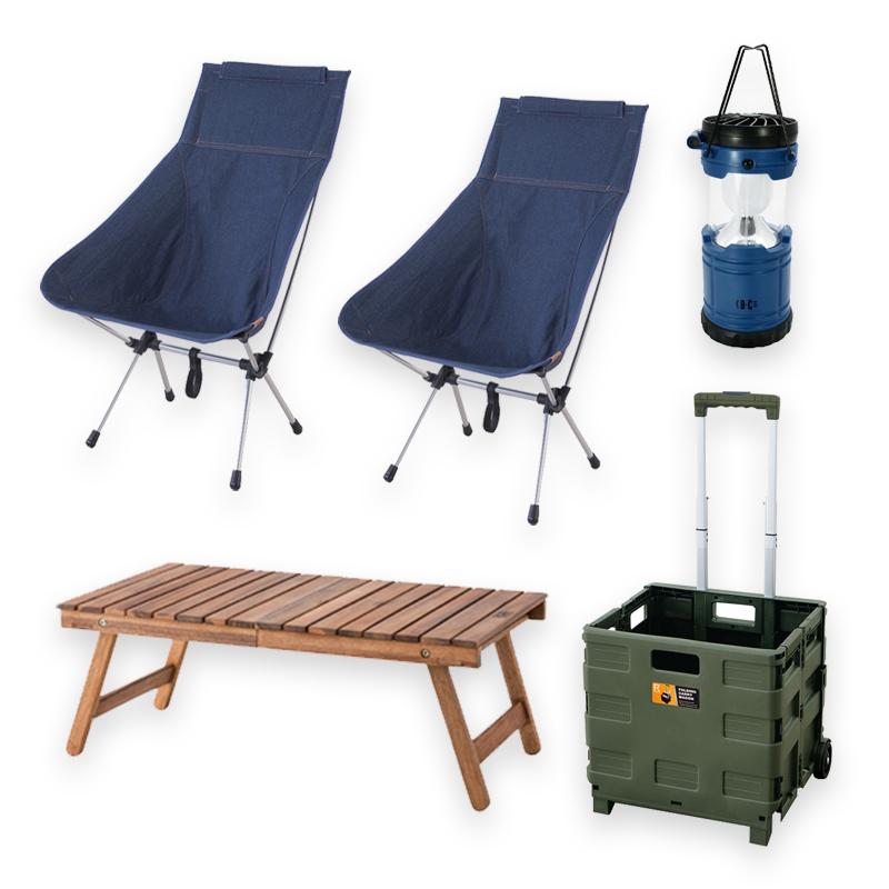 アウトドアやキャンプに チェア2点 テーブル ランタン キャリーワゴンがまとめてセットになりました。