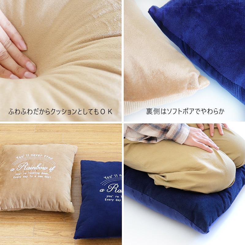 コーデュロイ素材がおしゃれなビッグサイズのクッションカバー  大きめでふかふか 座布団としても使えます