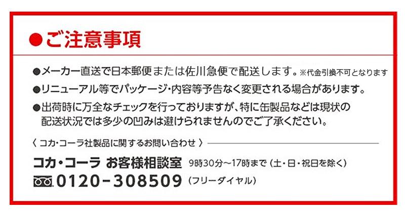 爽健美茶 お茶 600ml ペットボトル × 24本 飲料 ドリンク コカ・コーラ社 メーカー直送 // 送料無料 ※宅配便発送