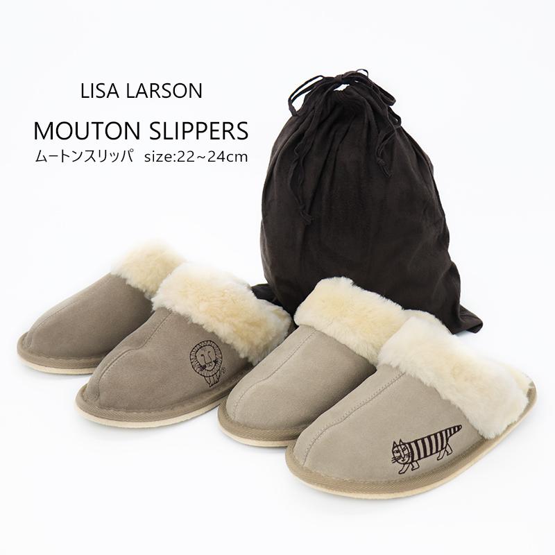 ふっかふか♪毛足眺めののムートンスリッパで、暖か幸せ気分。北欧リサラーソンの刺繍と本革使い