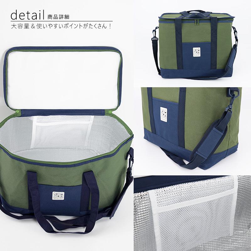 使わない時はたたんで収納できる、ソフトタイプの保冷バッグ アウトドアに、ピクニックに。大きすぎず、小さすぎないサイズ シンプルなデザイン