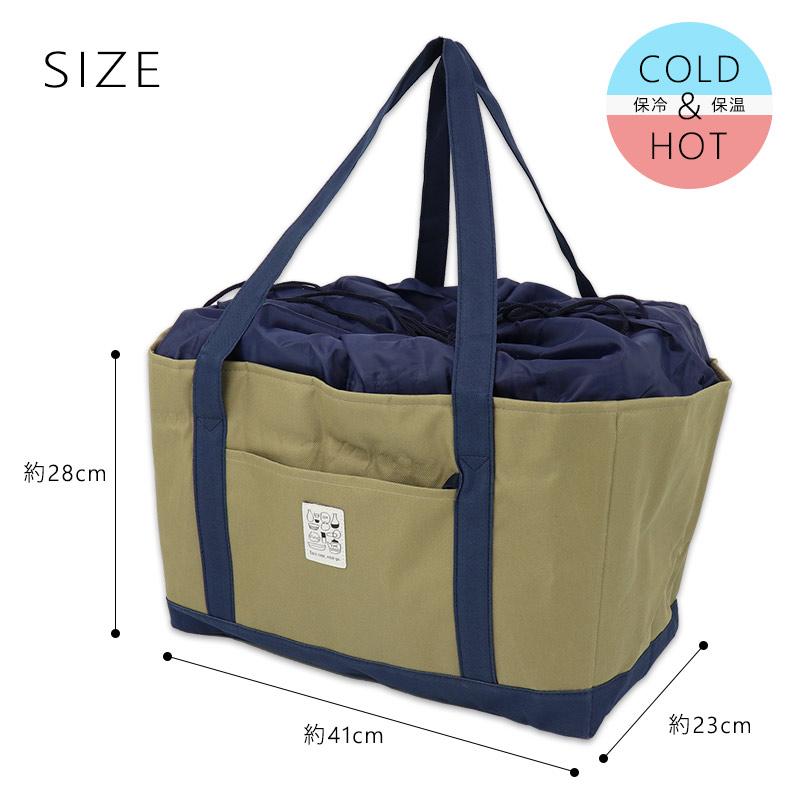 保冷できるレジかごバッグ 買い出ししてそのままキャンプへ シンプルなデザインで自然になじむクーラーバッグ 無地
