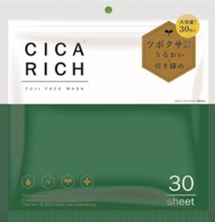 【大容量/お徳用】CICA RICH シカリッチ フェイシャルマスク 30枚入【話題のツボクサエキス配合】