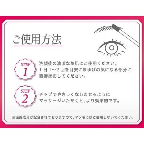 【29%オフ】nomaro まゆ毛美容液 6ml