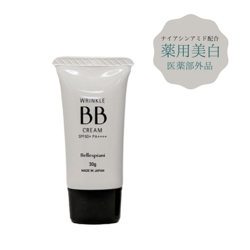 【NEW】Bellespiani 薬用美白BBクリ-ム 30ml【ABCポイント5倍っ】