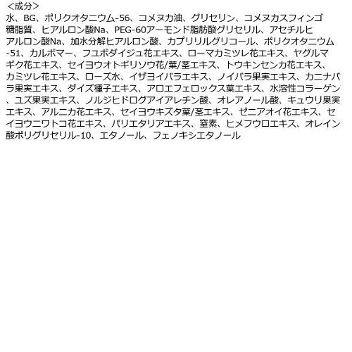 メイクカバー うるおいミスト 65g【化粧崩れ防止スプレー】