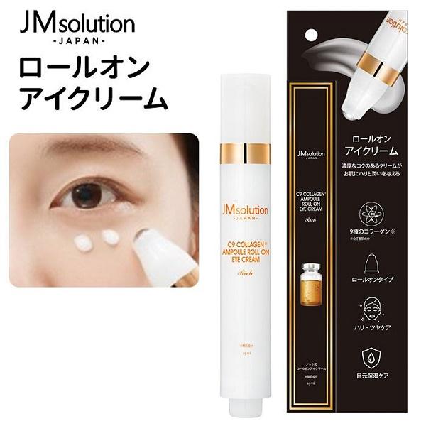 JMsolution ロールオン アイクリーム 15ml