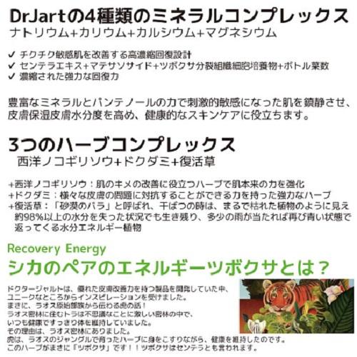 Dr.Jart+ シカペアー フェイシャルカーミングミスト 150ml