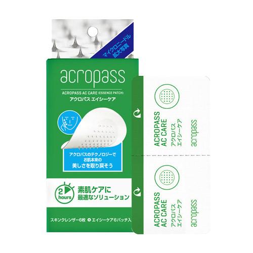 アクロパス エイシーケア お試しサイズ(6パッチ入)【ニキビケア】