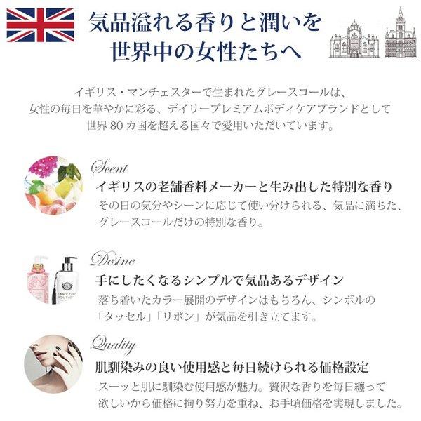 GRACE COLE ハンドウォッシュ 300ml【バニラブラッシュ&ピオニー】