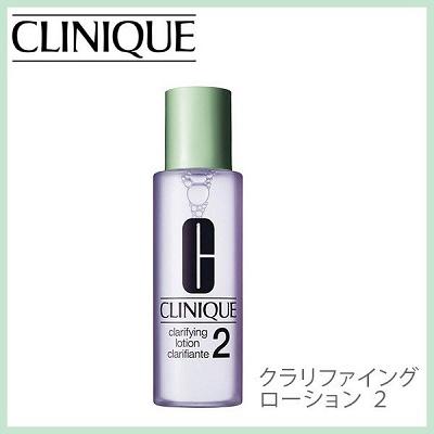【30%オフ】CLINIQUE クラリファイングローション 2 400ml