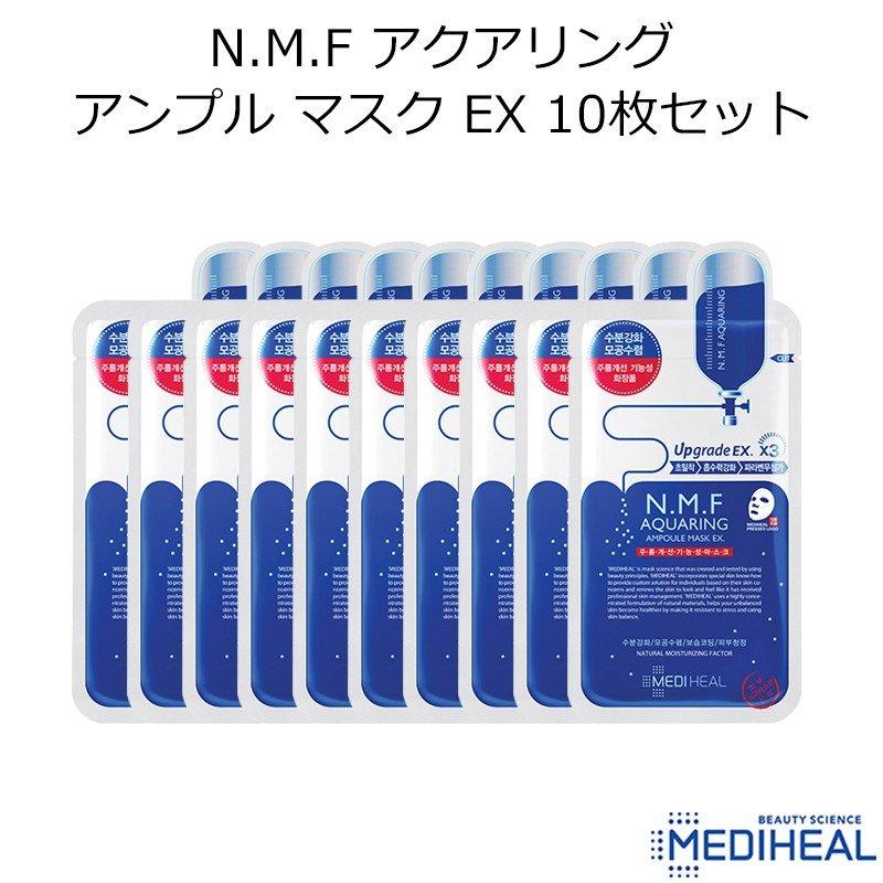 【10枚セット】MEDIHEAL N.M.Fアクアリング APマスクEX 27ml【セットがお得】