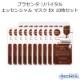 【10枚セットで5%オフ】MEDIHEAL PCTリバイタルエッセンシャルマスクEX 24ml【セットがお得】