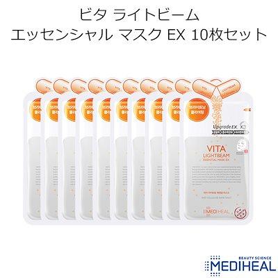 【10枚セットで5%オフ】MEDIHEAL VITAライトバ−ムエッセンシャルマスクEX 24ml【セットがお得】