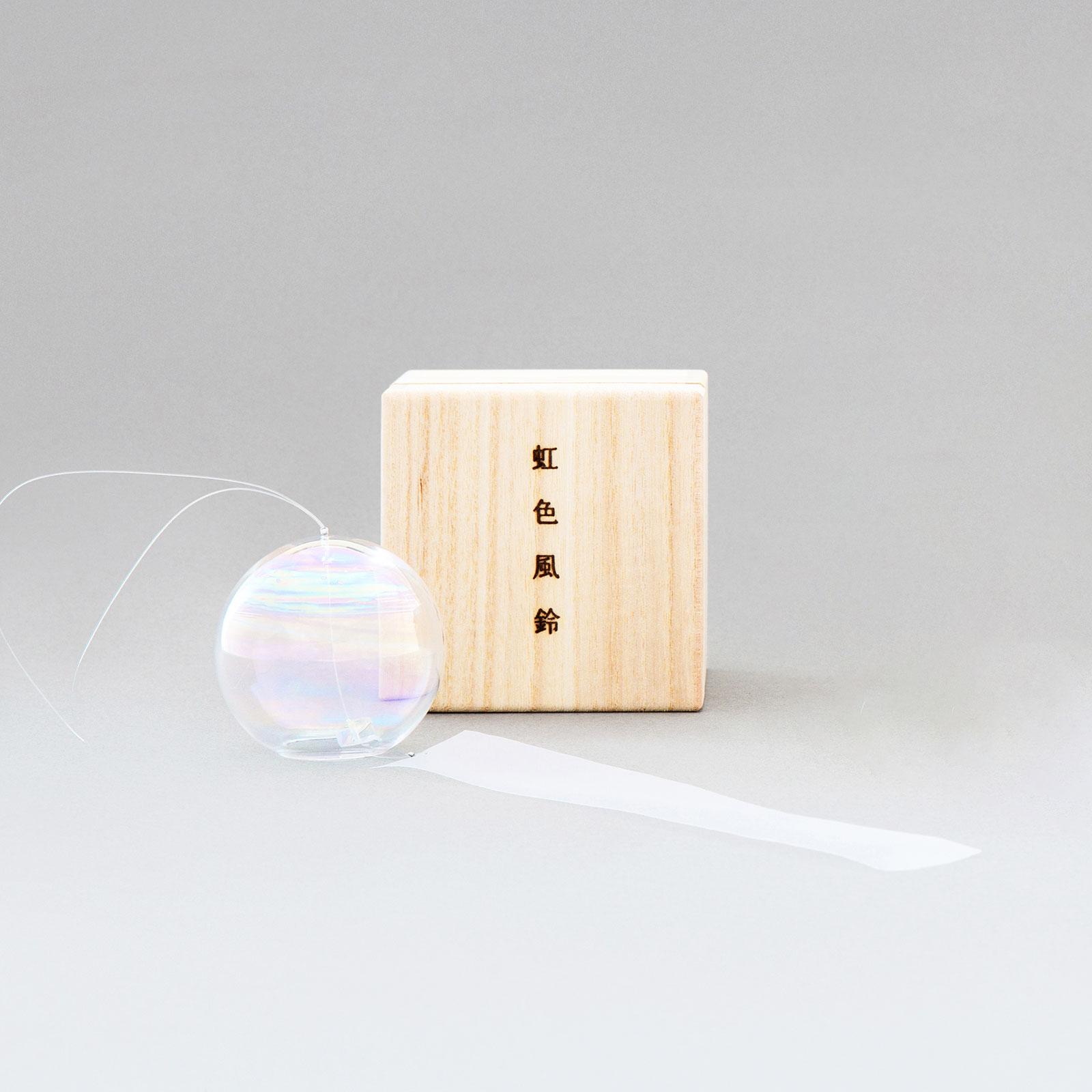 虹色風鈴:(S) 2021