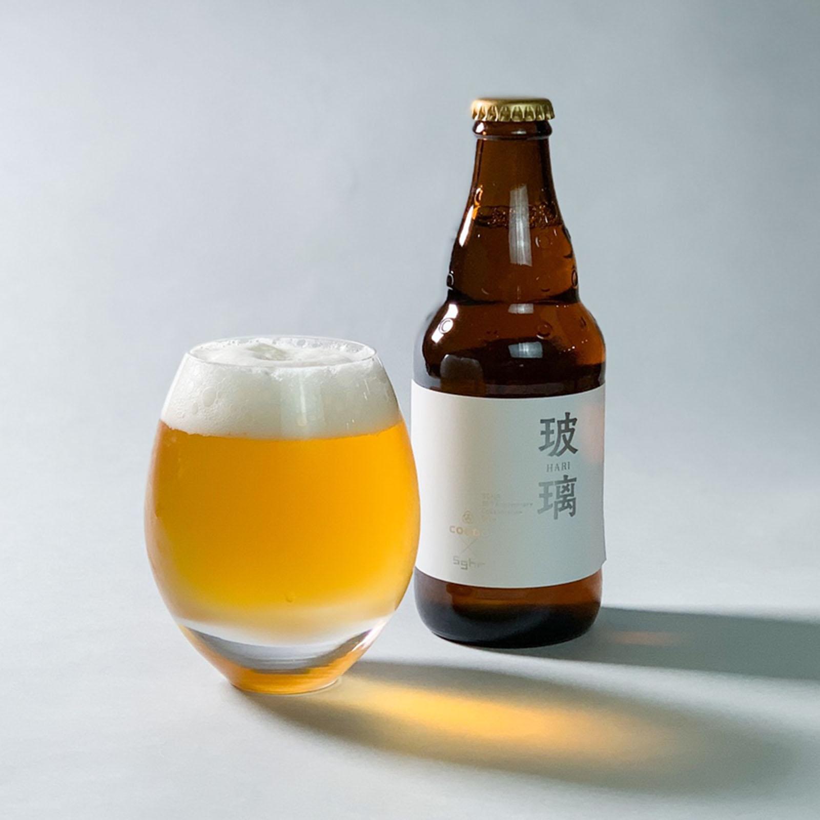 ザ・ビアー:玻璃ビール 2本+Sghr 88th Anniversary Ale Glass 1客 セット GIFT