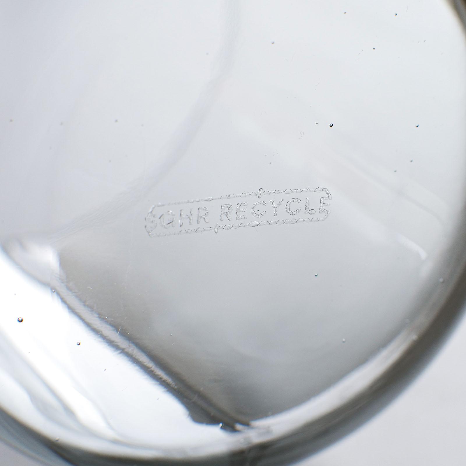 Sghr Recycle:丸形プレート (12cm)