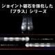 カリバウアー プレミアムプラスAMG 3本セット(ストラップ付) PREMIUM PLUS AMG
