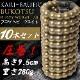 カリバウアー 「Bu-Ko-Tsu」 Heavy Weight A8 10本セット(ストラップ付) ヘビーウエイト