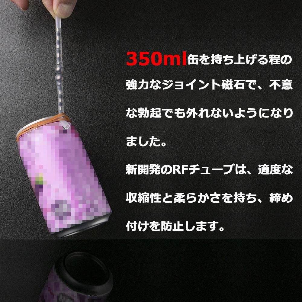 カリバウアー ゴリラ ストロング3本セット(ストラップ付)