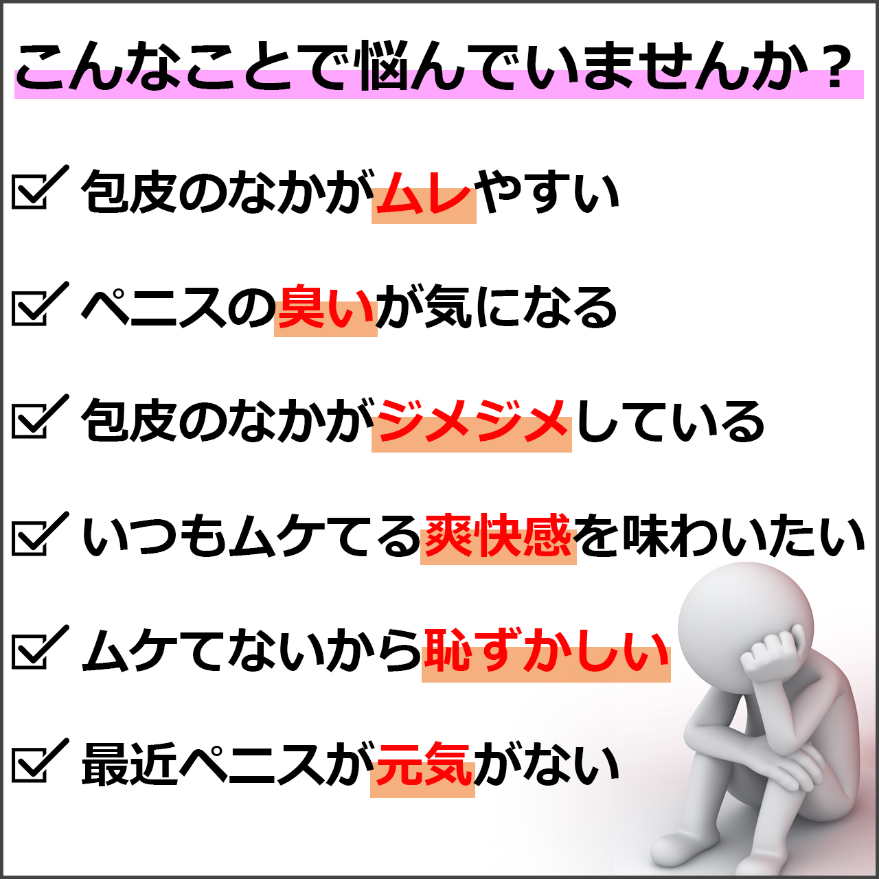 カリバウアー 忍 -XINOBI- ストロング