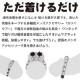 カリバウアー 忍 -XINOBI- ストロングプラス