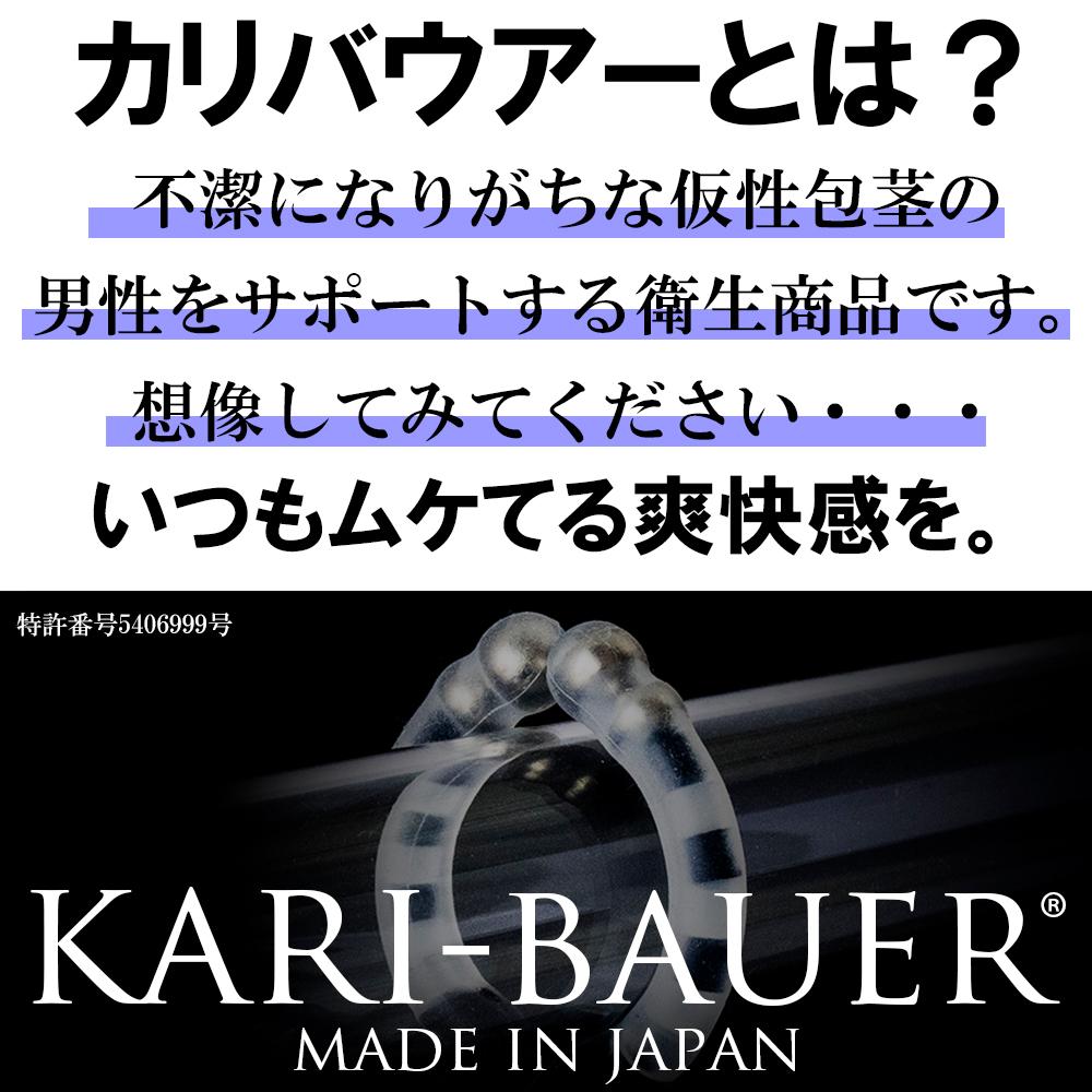 カリバウアー 忍 -XINOBI- ストロング&ライト