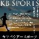 カリバウアー スポーツプラス(ストラップ付) SPORTS PLUS